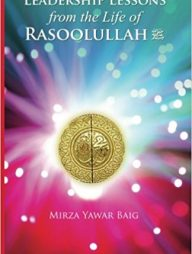 Leadership-Lessons-From-the-Life-of-Rasoolullah