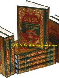 Sahih-Al-Bukhari---Arabic-English-(9-Vols.-Set)