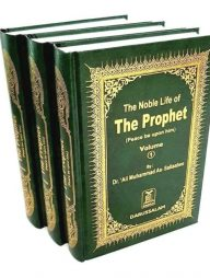 Noble-Life-Of-The-Prophet-(3-VOL.-SET)