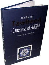 The-book-of-Tawheed-(Oneness-of-Allah)