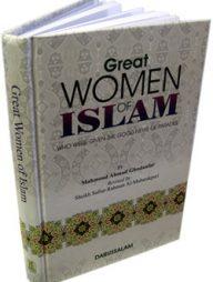 Great-Women-of-Islam