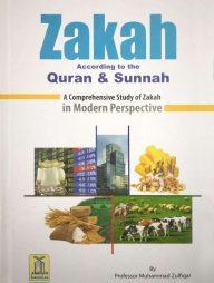 Zakah-According-to-the-Quran-and-Sunnah