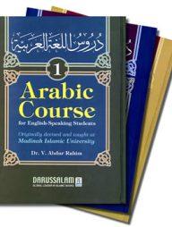 Arabic-Course-(3-Vol.-Set)