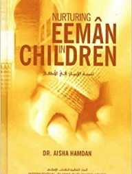 Nurturing-Eeman-in-Children