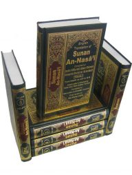 Sunan-An-Nasai-(6-Vol.-Set)