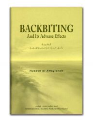 Backbiting-and-Its-Adverse-Effects
