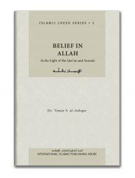 Islamic-Creed-Series-Vol.-1--Belief-in-Allah
