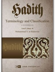 Hadith-Terminology-and-Classification