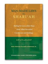 Man-made-Laws-vs.-Shari'ah