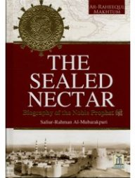 The-Sealed-Nectar-(Large-Full-Color-Ed.)