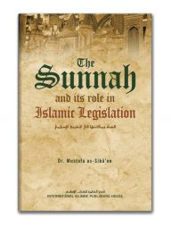 The-Sunnah-and-Its-Role-in-Islamic-Legislation