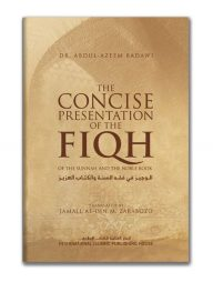 The-Concise-Presentation-of-the-Fiqh