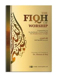 The-Fiqh-of-Worship