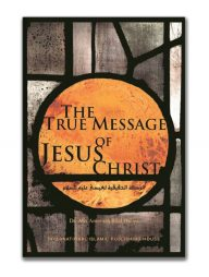The-True-Message-of-Jesus-Christ
