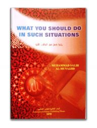 What-You-Should-Do-in-Such-Situations