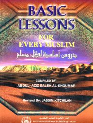 Basic-Lessons-For-Every-Muslim