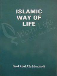 ISLAMIC-WAY-OF-LIFE