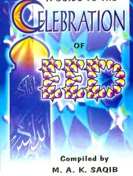 A-Guide-to-the-Celebration-of-'Eed