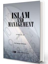 Islam-and-Management