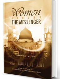 Women-around-the-Messenger
