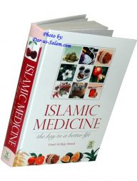 Islamic-Medicine-the-Key-to-a-Better-Life