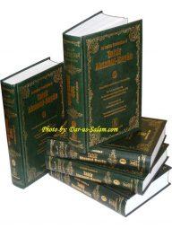 English-Tafsir-Ahasanul-Bayan-(5-Parts)