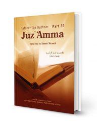 Tafseer-Ibn-Katheer-(Part-30),-Juz-Amma