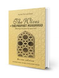 The-Wives-of-the-Prophet-Muhammad