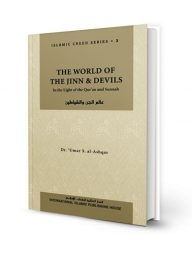 Islamic-Creed-Series-Vol.-3--The-World-of-the-Jinn-and-Devils:-In-the-Light-of-the-Qur'an-and-Sunnah
