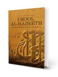 Usool-al-Hadith