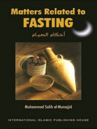 Matters-Related-to-Fasting-(As-Siyam)