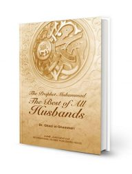The-Prophet-Muhammad:-The-Best-of-All-Husbands