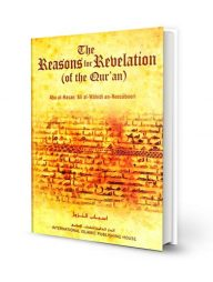 The-Reasons-for-Revelation-(of-the-Qur'an)