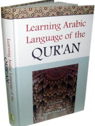 Learning-Arabic-Language-of-the-Quran