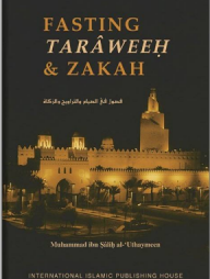 Fasting-Tarawaeeh-&-Zakah