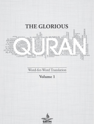 The-Glorious-Quran-(2-Vol.-Set)-Hardcover