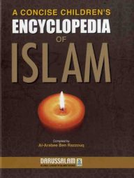 A-Concise-Children's-Encyclopedia-of-Islam