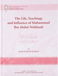 The-Life,-Teachings-and-influence-of-Muhammad-Ibn-Abdul-Wahab