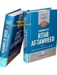 Commentary-on-Kitab-At-Tawheed-(2-Vol.-Set)