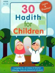 30-Hadith-for-Children-(ages-6-12)