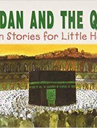 Ramadan-and-the-Quran