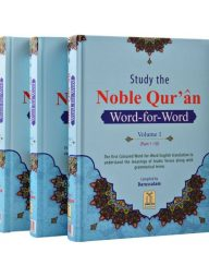 Study-the-Noble-Quran---Word-for-Word-(3-Vols.-Set)-(color)