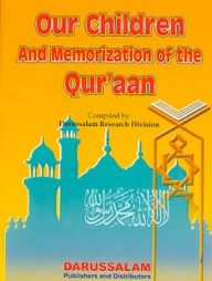Our-Children-and-Memorization-of-the-Quran