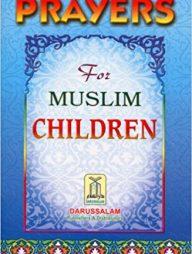Prayers-for-Muslim-Children