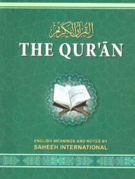 The-Quran-(14x10)