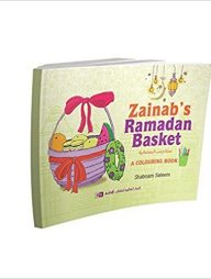 Zainab's-Ramadan-Basket-(Colour)