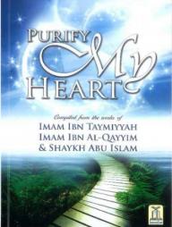 Purify-My-Heart