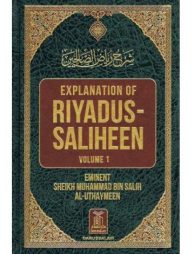 Explanation-of-Riyadus-Saliheen-(2-volumes)