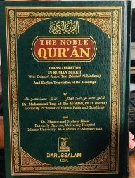 The-Noble-Quran-Transliteration-in-Roman-Script-(English-Translation-and-Meaning)