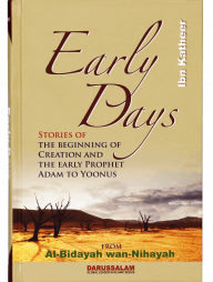 Early-Days-Stories-of-the-Beginning-of-Creation-&-the-Early-Prophet